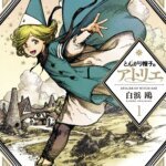"""Book Review: """"Witch Hat Atelier"""" by Kamome Shirahama"""